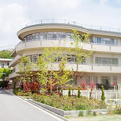 特別養護老人ホーム 甲寿園