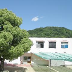 児童発達支援センター 北山学園